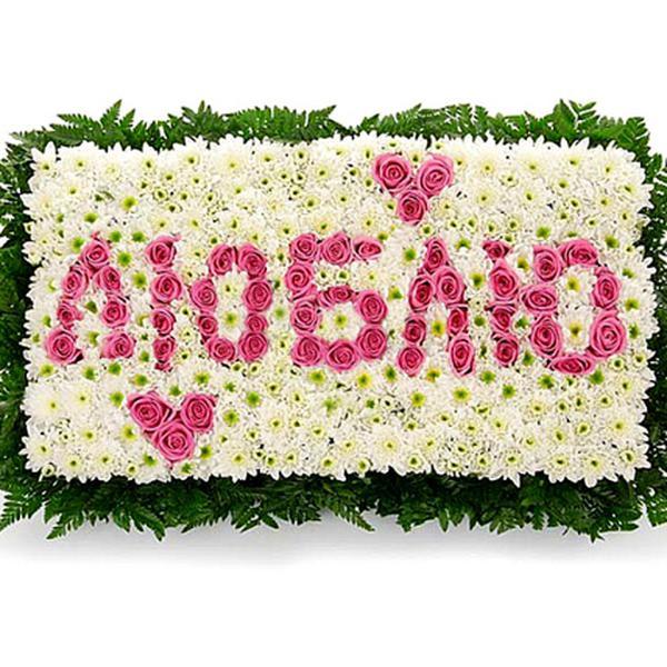 Цветы на заказ надписью украина, цветов